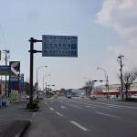 国道34号線から武雄図書館や競艇場に入る交差点の画像