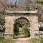 円応寺の中国風アーチ型石門(柏岳登山口)の画像