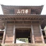 円応寺山門(柏岳登山口)の画像