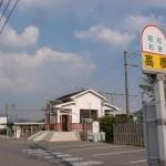高橋駅前バス停(祐徳バス)の画像