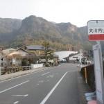 大川内山バス停(西肥バス)の画像