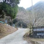 黒髪山自然休養林の画像