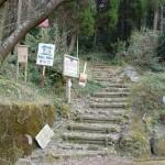 黒髪山・青螺山登山口(大川内山登山口)の画像