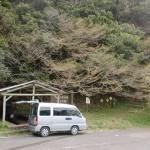 栗ノ木峠の国見山登山口と名水取水所の画像