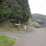 上宇戸バス停前のT字路(八天岳登山道入口)の画像