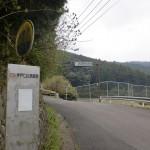 上宇戸バス停(アタゴ観光バス・ほたるバス)から隠居岳登山口方面をみるの画像