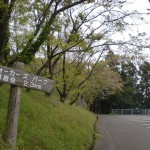 上木場地区の公園前のウォーカーズパークへの入口地点の画像