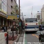 大分トキハ前バス停(高速バスのりば)