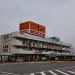 別府交通センターの画像
