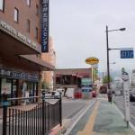 亀の井バスの北浜バスセンターの画像