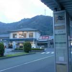 八幡浜駅前バス停(宇和島バス)の画像