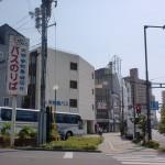 道後営業所バス停の画像