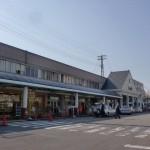 JR松山駅の画像