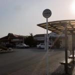 大洲駅前バス停(伊予鉄道・伊予鉄南予バス・宇和島バス)