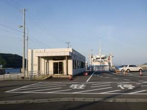 三崎港の国道九四フェリーのりばの画像