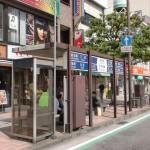 本社前5バス停(大分駅前)の画像