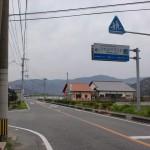 浜玉中前交差点そばのひれふりランドを示す標識のあるT字路の画像