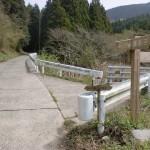 木の香ランドの女岳登山口(登山道入口)のT字路の画像