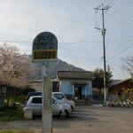 JR虹ノ松原駅と昭和バスの虹の松原駅前バス停の画像