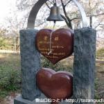 佐用姫神社の愛の鐘