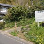 衣干山の登山道入口(西唐津)の画像