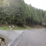 金武駅からトラピスト修道院に行く途中の最初の分岐の画像