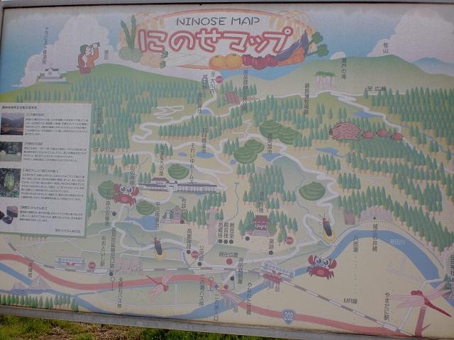 夫婦石駅から腰岳付近のマップ(二ノ瀬地区マップ)の画像