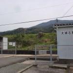 松浦鉄道夫婦石駅の画像