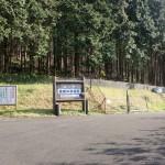佐々町農業体験施設の入口の画像