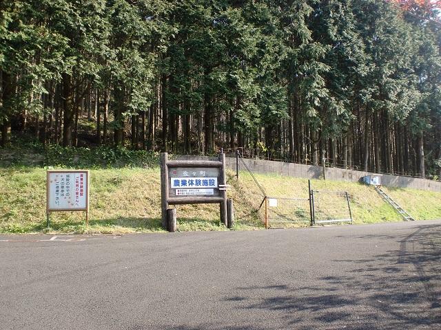韮岳・大岳の登山口 佐々町農業体験施設にアクセスする方法