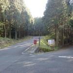韮岳登山口手前の韮岳大岳を示す道標の立てられている分岐地点の画像