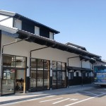 平戸桟橋バスターミナルの画像