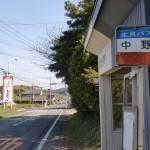 中野バス停(平戸高校線)の画像