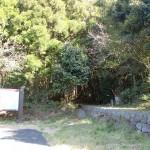 安満岳登山口(鯛ノ鼻側)の画像