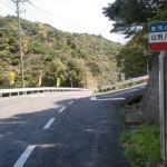 山野入口バス停(生月バス)の画像