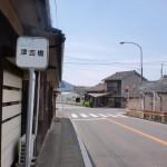 津吉橋バス停(西肥バス)の画像
