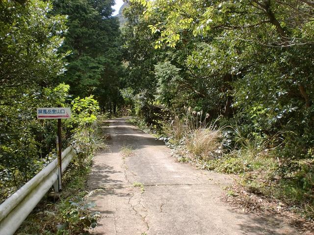 屏風岳登山道入口(平戸)の画像