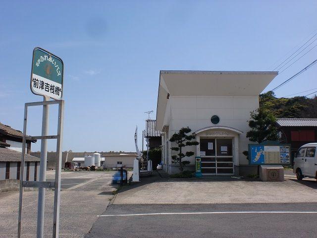 佐世保・相浦から平戸の前津吉にアクセスする方法※高速船利用