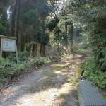 人形石山・国見岳の登山道入口の画像