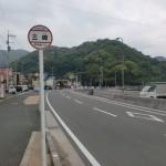 三崎バス停(伊予鉄道)の画像