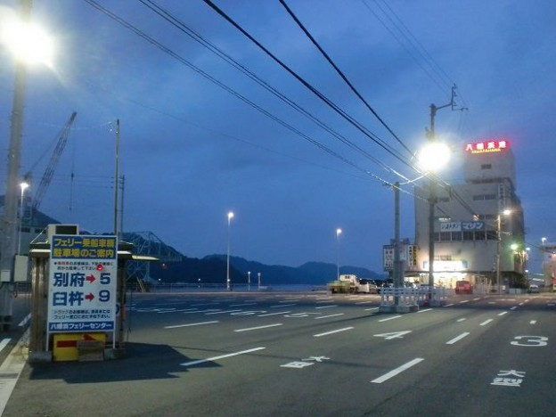 八幡浜港の宇和島運輸フェリーのりばの画像