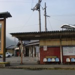 卯之町駅バス停(宇和島バス)の画像