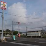 務田駅(JR予土線)の画像