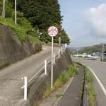 土居中西組バス停(宇和島バス)の画像