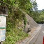 奥の湯温泉バス停(高松市・塩江町コミュニティバス)の画像
