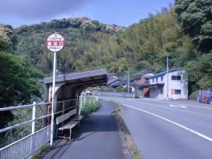 梅林口バス停(宇和島バス)の画像