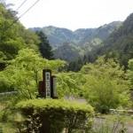 県民いこいの森キャンプ場の入口の画像