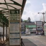 宇和島駅前バス停の画像
