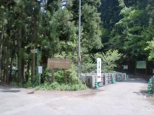 大屋敷橋※デマンド運行(高松市・塩江町コミュニティバス)の画像