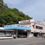 宇和島バスセンターの画像
